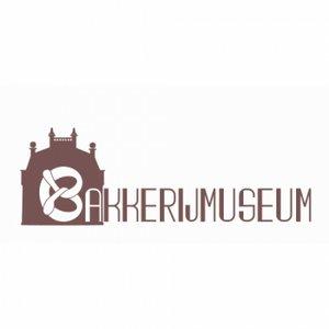 Bakkerij Museum De Oude Bakkerij logo
