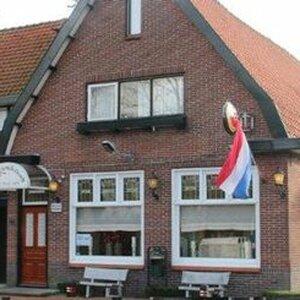 Partycentrum De Vriendschap 't Veld image 1