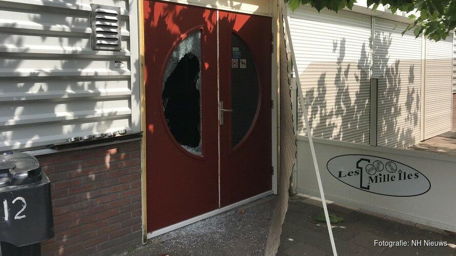 Opnieuw ingebroken bij jeu-de-boulesvereniging en kinderboerderij in Zuid-Scharwoude
