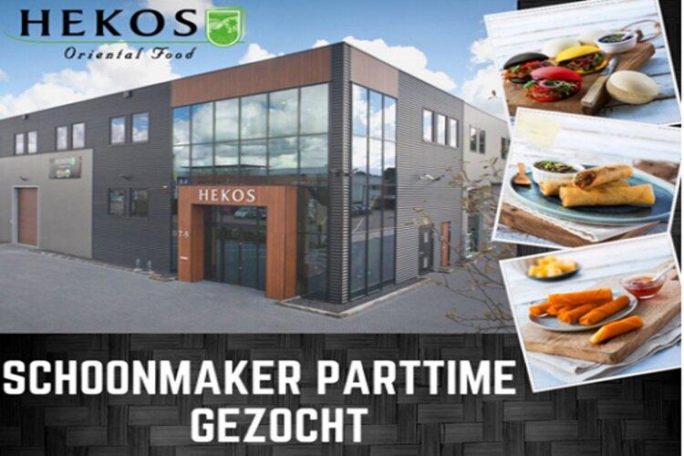 Hekos Oriental Food zoekt een parttime schoonmaker!